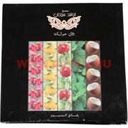 Фольга для кальяна Awlad Sarhan 20 толстых листов