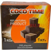 Уголь для кальяна Coco Time кокосовый 108 шт 1 кг
