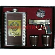 """Набор """"Фляга 9oz, зажигалка-пистолет и 2 стакана"""" (253)"""