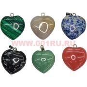 Сердца из натуральных камней (подвески)