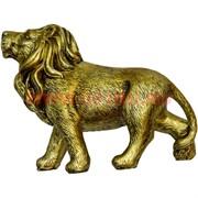 Лев из полистоуна 12,5 см