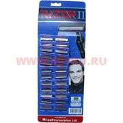 Станок для бритья Razor II 48 шт/уп, цена за лист 24 шт