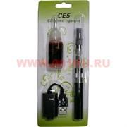 Электронная сигарета (CE-5) с зарядкой и жидкостью EL-003