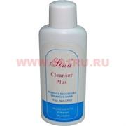 Жидкость для снятия лака Lina Cleanser Plus