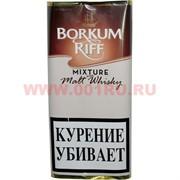 """Табак для трубки Borkum Riff """"Мальтийское виски"""""""