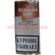 """Табак для трубки Borkum Riff """"Вишня Ликер"""""""