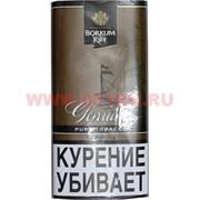 """Табак для трубки Borkum Riff """"Дженуи"""""""