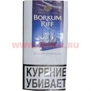 """Табак для трубки Borkum Riff """"Скандинавская смесь"""""""