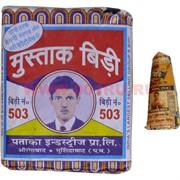 Сигареты Биди (503) 25упХ12 шт (цена за упаковку из 300 шт)
