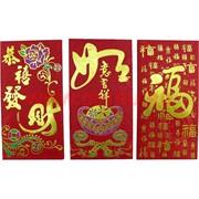 Денежные конверты (ткань, полимеры), цена за 9 шт