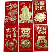 Денежные конверты красные 6 рисунков, цена за 6 шт