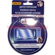Двухстороняя клейкая лента на вспененной основе 19ммХ5м для вертикального крепления зеркал