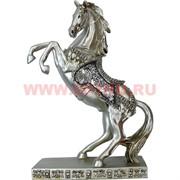 "Лошадь на подставке из полистоуна ""под серебро"" 34 см"