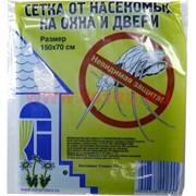 Сетка москитная от насекомых на окна и двери 150х70 см, 100 шт/кор