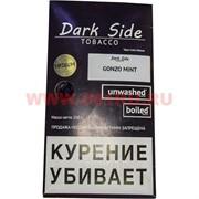 "Табак для кальяна Dark Side 250 гр ""Gonzo Mint"" дарк сайд мята"