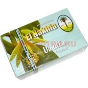 "Табак для кальяна Нахла оптом 250 гр ""Ваниль"""