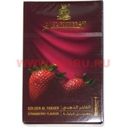 """Табак для кальяна оптом Golden Al Fakher """"Клубника"""" 50 гр"""