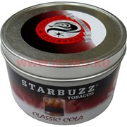 "Табак для кальяна оптом Starbuzz 250 гр ""Classic Cola"" (классик кола) USA"