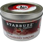 "Табак для кальяна оптом Starbuzz 250 гр ""Клубника Strawberry Daiquiri Exotic"" (USA)"