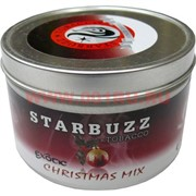 """Табак для кальяна оптом Starbuzz 250 гр """"Рождественская смесь Exotic"""" (USA)"""