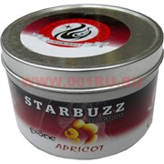 "Табак для кальяна оптом Starbuzz 250 гр ""Абрикос Apricot Exotic"" (USA)"