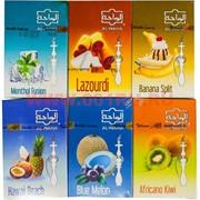 Табак для кальяна Al-Waha 50 гр в ассортименте (Иордания)