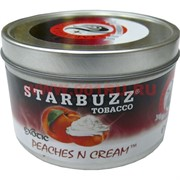 "Табак для кальяна оптом Starbuzz 250 гр ""Персик со сливками Peaches'n'Cream Exotic"" (USA)"