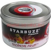 """Табак для кальяна оптом Starbuzz 250 гр """"Тропические фрукты Exotic"""" (USA)"""