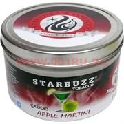 "Табак для кальяна оптом Starbuzz 250 гр ""Яблоко Мартини Exotic"" (USA)"