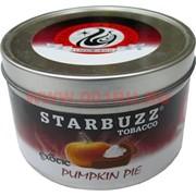 "Табак для кальяна оптом Starbuzz 250 гр ""Тыквенный пирог Exotic"" (USA)"