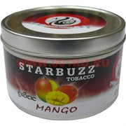 "Табак для кальяна оптом Starbuzz 250 гр ""Манго Exotic"" (USA)"
