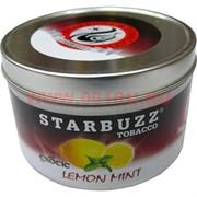 """Табак для кальяна оптом Starbuzz 250 гр """"Лимон с мятой Exotic"""" (USA)"""