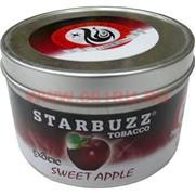 """Табак для кальяна оптом Starbuzz 250 гр """"Сладкое яблоко Exotic"""" (USA)"""