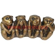 "Статуэтка ""Четыре обезьянки"""