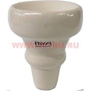 Чашка для кальяна Mya внутренняя 7,5 см
