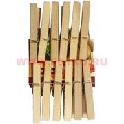 Прищепки деревянные 12 шт