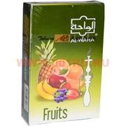 """Табак для кальяна Al-Waha 50 гр """"Фрукты"""" (альваха Fruits) Иордания"""