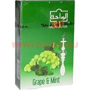 "Табак для кальяна Al-Waha 50 гр ""Виноград и мята"" (альваха Grape & Mint) Иордания"