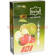 """Табак для кальяна Al-Waha 50 гр """"101"""" (аль-ваха купить оптом)"""