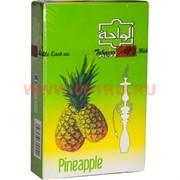 "Табак для кальяна Al-Waha 50 гр ""Анананс"" (аль-ваха Pineapple) Иордания"