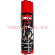 Аэрозоль краска Show для гладкой кожи (черная) 220 мл