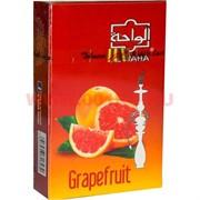 """Табак для кальяна Al-Waha 50 гр """"Грейпфрут"""" (аль-ваха Grapefruit) Иордания"""
