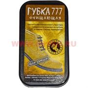 Губка 777 очищающая для замши, цена за 4 шт (полиуретан)