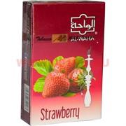 "Табак для кальяна Al-Waha 50 гр ""Клубника"" (аль-ваха Strawberry) Иордания"