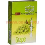 "Табак для кальяна Al-Waha 50 гр ""Виноград"" (аль-ваха Grape) Иордания"