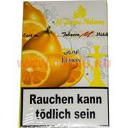 """Табак для кальяна Al-Jazeera 50 гр """"Лимон"""" (аль-джазира Lemon) Иордания"""