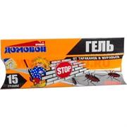 Гель-шприц Домовой 15 гр от тараканов и муравьев