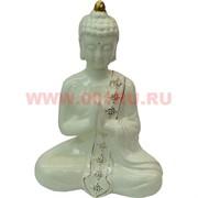Статуэтка Будда 27см, фарфор