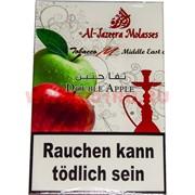 """Табак для кальяна Al-Jazeera 50 гр """"Двойное яблоко"""" (аль-джазира Double Apple)"""