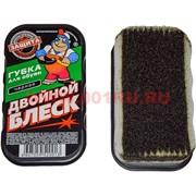 Губка для обуви 10 шт Двойное Блеск черная, цена за 10 шт